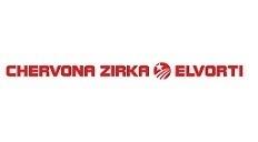 Elvorti. Chervona Zirka
